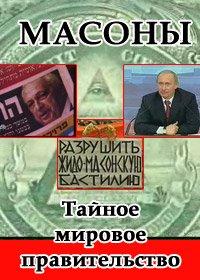 Книга Молитвенный Щит Православного Христианина